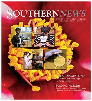 southern news spring 2014 cover