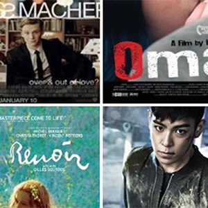 Modern Languages Department Announces International Film Festival
